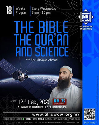 The-bible-of-quran1