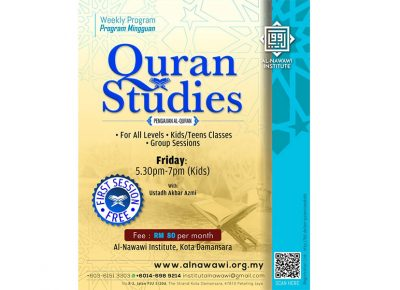 Quran Studies – For Kids