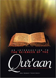 Sciences-of-the-quran-189
