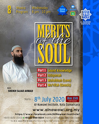 merits-of-soul-july-400