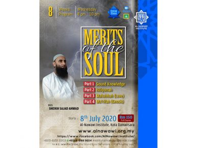 Merits Of The Soul