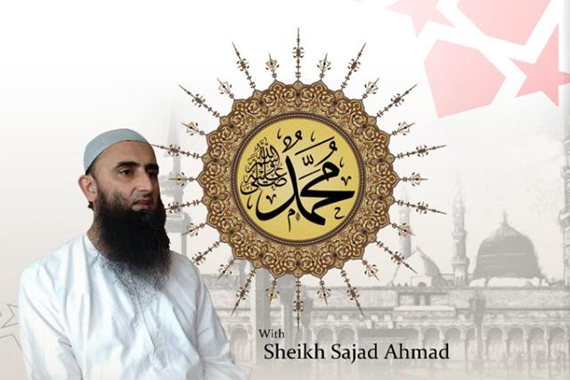 Sheikh Sajad Ahmad