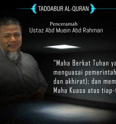 Ustaz Abd Muein Abd Rahman