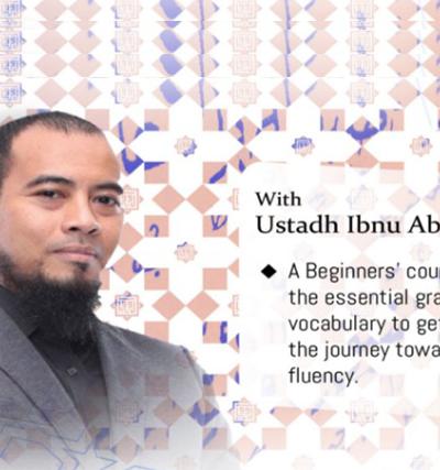 Ustaz Ibnu Abdil Barry