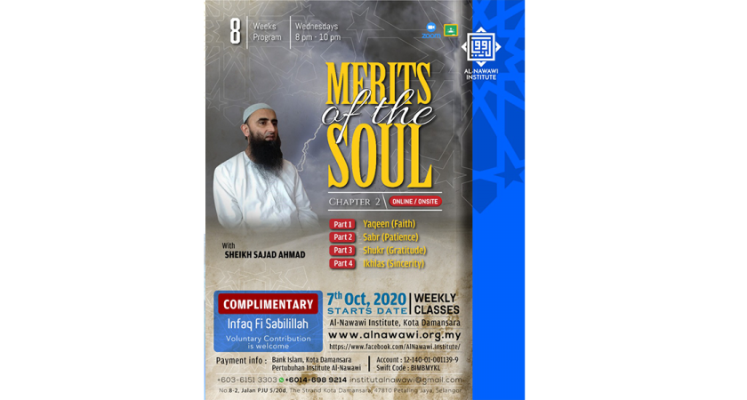 Merits Of The Soul (Chapter 2)