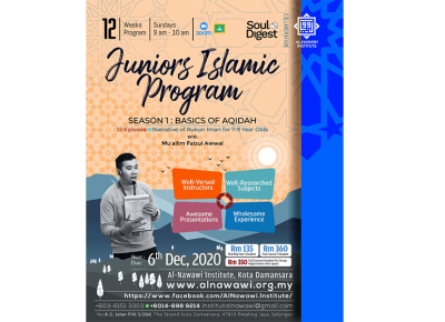Junior Islamic Program