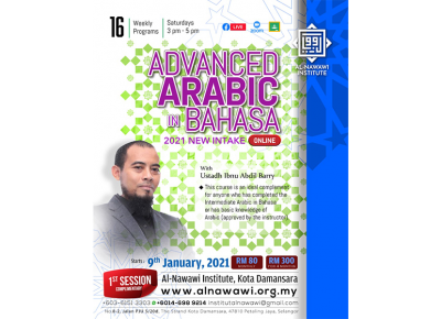 Advance Arabic in Bahasa – January 2021