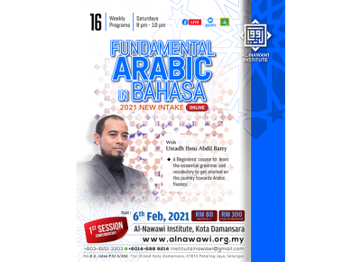 Fundamental Arabic in BM (February Intake 2021)