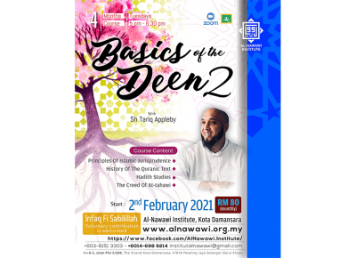 Basic of the Deen 2