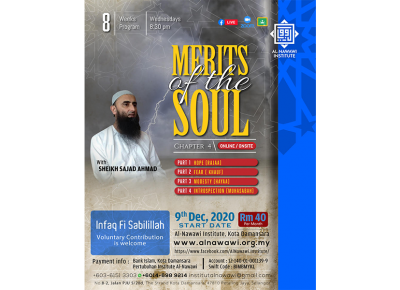 Merits Of The Soul (Chapter 4)