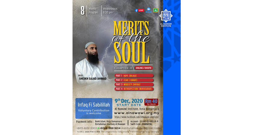 Merits Of The Soul (Chapter 3)