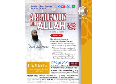 A Rendezvouz with Allah