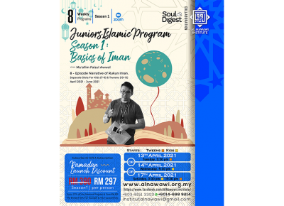 Junior Islamic Program : Basic of Iman