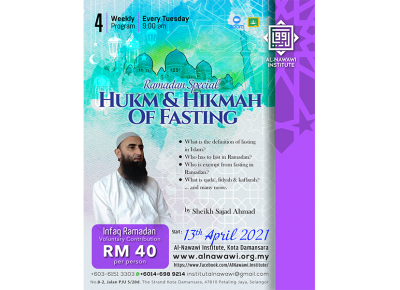 HUKM & HIKMAH Of FASTING