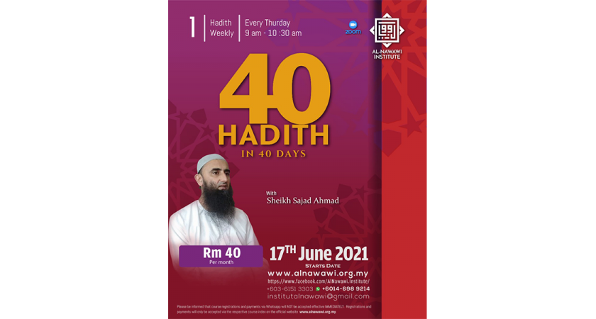 40 Hadith in 40 Days