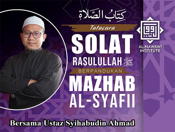 Ustaz-Syihabudin-Ahmad
